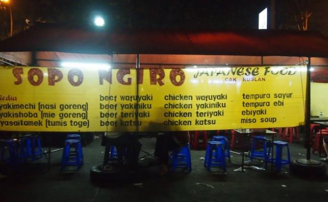 Restoran Asia di Jakarta